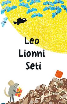 Leo Lionni Seti